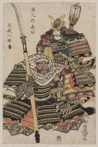 loc_samurai_3