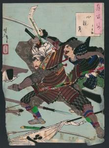 loc_samurai_4